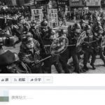 港警查緝群募平台「星火同盟」 遭批製造白色恐怖