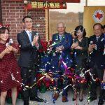 美南台灣旅館公會 公益耶誕晚會