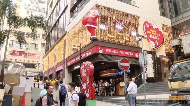 24日下午,中環蘭桂坊一帶人流不算多。(取材自香港電台)