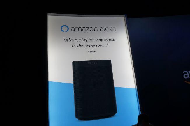 亞馬遜語音助理Alexa,成為各大車廠合作的對象。(Getty Images)