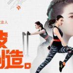 劉亦菲剛代言 Adidas香港店就被砸