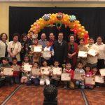 「圖説中華文化故事」 繪畫賽 108青少兒獲獎