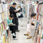 在中國出版受阻 美國圖書成貿戰犧牲品