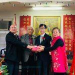 羅省至孝篤親公所 正副主席就職儀式