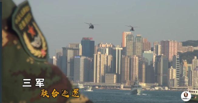 駐港部隊微博29日上載三軍聯合訓練視頻,在香港海面上進行搜捕。(視頻截圖)