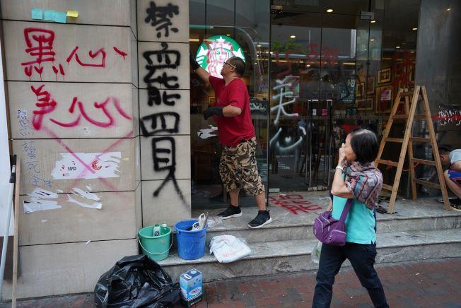 香港星巴克遭到示威者鎖定,不僅打砸,還號召消費者拒買。在香港擁有星巴克特許經營權美心食品創始人女兒伍淑清今年9月初在聯合國發言直斥示威者為「暴徒」,加上其為警察護航,惹來示威者不滿。(Getty Images)