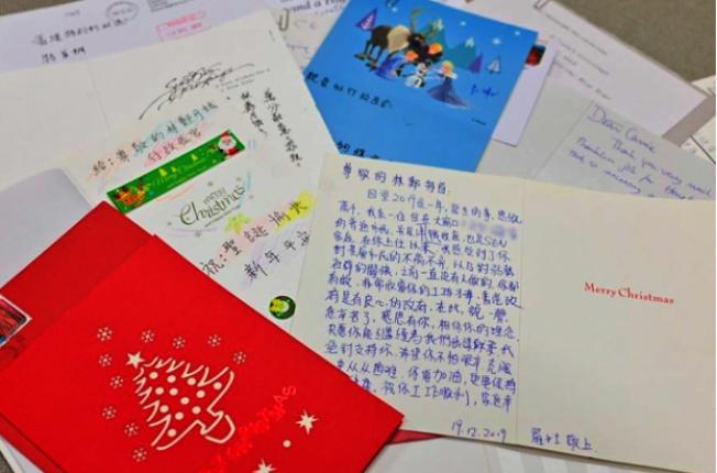 特首林鄭月娥表示會盡量親自閱讀,認真反思香港市民的批評,積極跟進求助。(取材自臉書)