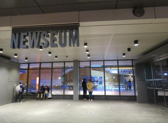 位於美國華府的新聞博物館於12月31日關閉。華盛頓記者張加/攝影