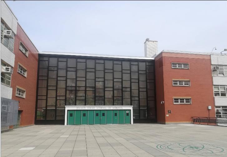布朗士科學高中的教學樓。(布朗士科學高中家長提供)
