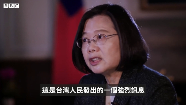 蔡英文接受BBC專訪,表示台灣大選結果是台灣人民發出的強烈訊息。(取自BBC網站)