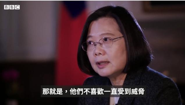 蔡英文表示台灣民眾布不喜歡來自中國的威脅。(取自BBC網站)
