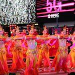 從黃山到敦煌 中國歌舞閃耀時報廣場跨年夜