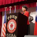 中華公所慶新年 鼓勵傳承