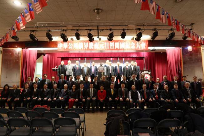 紐約中華公所慶祝中華民國開國109周年。(記者張晨/攝影)