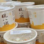 佛光山周五發放臘八粥 營養師提醒健康飲食