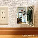 插座裡藏「小人秘密基地」 日本藝術家創意獲高讚