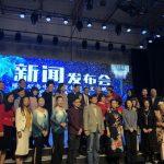 南加越劇名家 1.11免費演「打金枝」