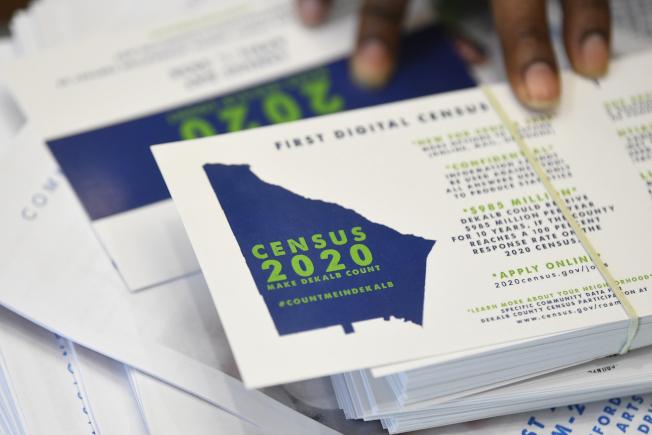 人口普查將在今年進行,普查員的時薪也調整漲。(美聯社)