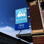 波士頓百年餐廳No Name 破產