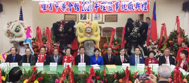 羅省中華會館2020年理監事就職典禮元旦在中華會館舉行。(記者楊青╱攝影)