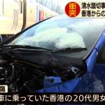 港人自駕遊北海道撞上JR列車 疑路面結冰惹禍