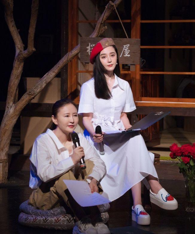 導演李玉和范冰冰私下關係很好,她曾稱讚對方演技出眾。(取材自微博)