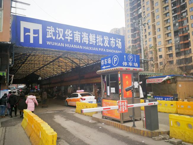 傳出有不明原因肺炎的武漢華華南海鮮批發市場已在1日正式休市,「進行環境衛生整治。請廣大商戶積極配合,開市時間另行通知」。(中新社)
