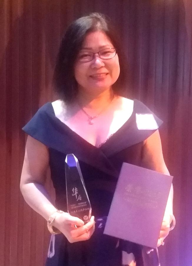 榮獲大華府琅琊榜優秀地產服務獎的房地產專家-林君蓮