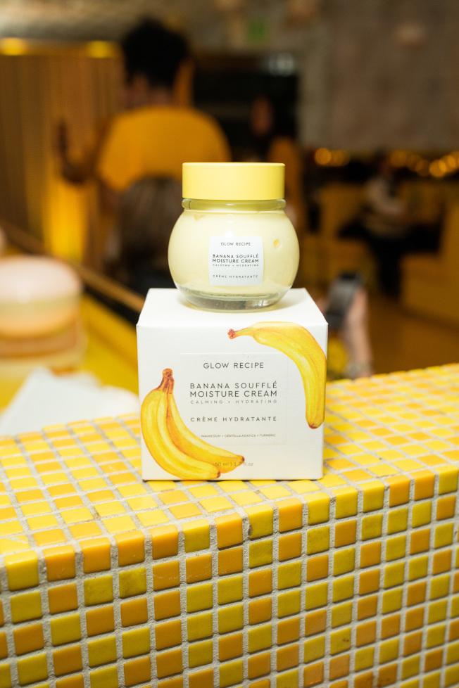Glow Recipe,香蕉滋潤乳霜。(品牌提供)