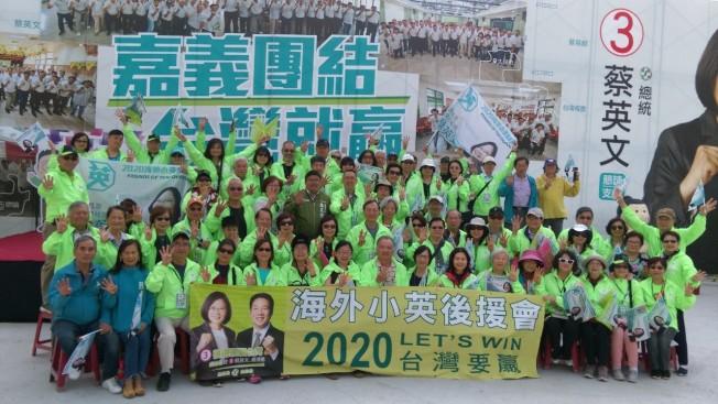 海外小英後援會150人近日已陸續回台,在全台各地展開助選活動。(楊悅音提供)