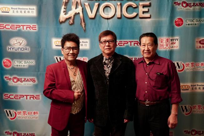 台灣演藝人協會理事長楊光友(中)、顧問關沛倫(右)、2020世界好聲音總策劃倪北嘉合影。