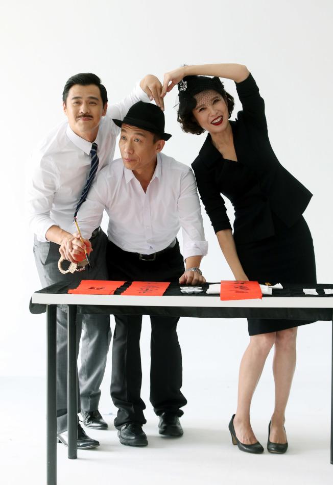 竇智孔(左起)、郭子乾、天心合作演出舞台劇「步步驚笑」。(記者邱德祥/攝影)
