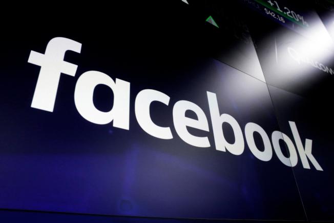 社群媒體巨擘臉書(Facebook)。美聯社
