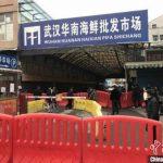 不明肺炎案例增 台將武漢旅遊疫情等級 提升至第一級注意