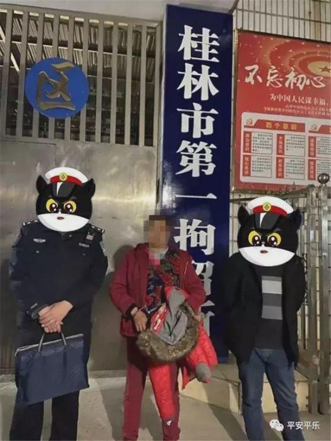 桂林平樂縣公安局近日展開治安專項整治行動,抓獲賣淫嫖娼人員。(取材自微信)