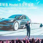 馬斯克上海交付Model 3  興奮脫衣跳舞
