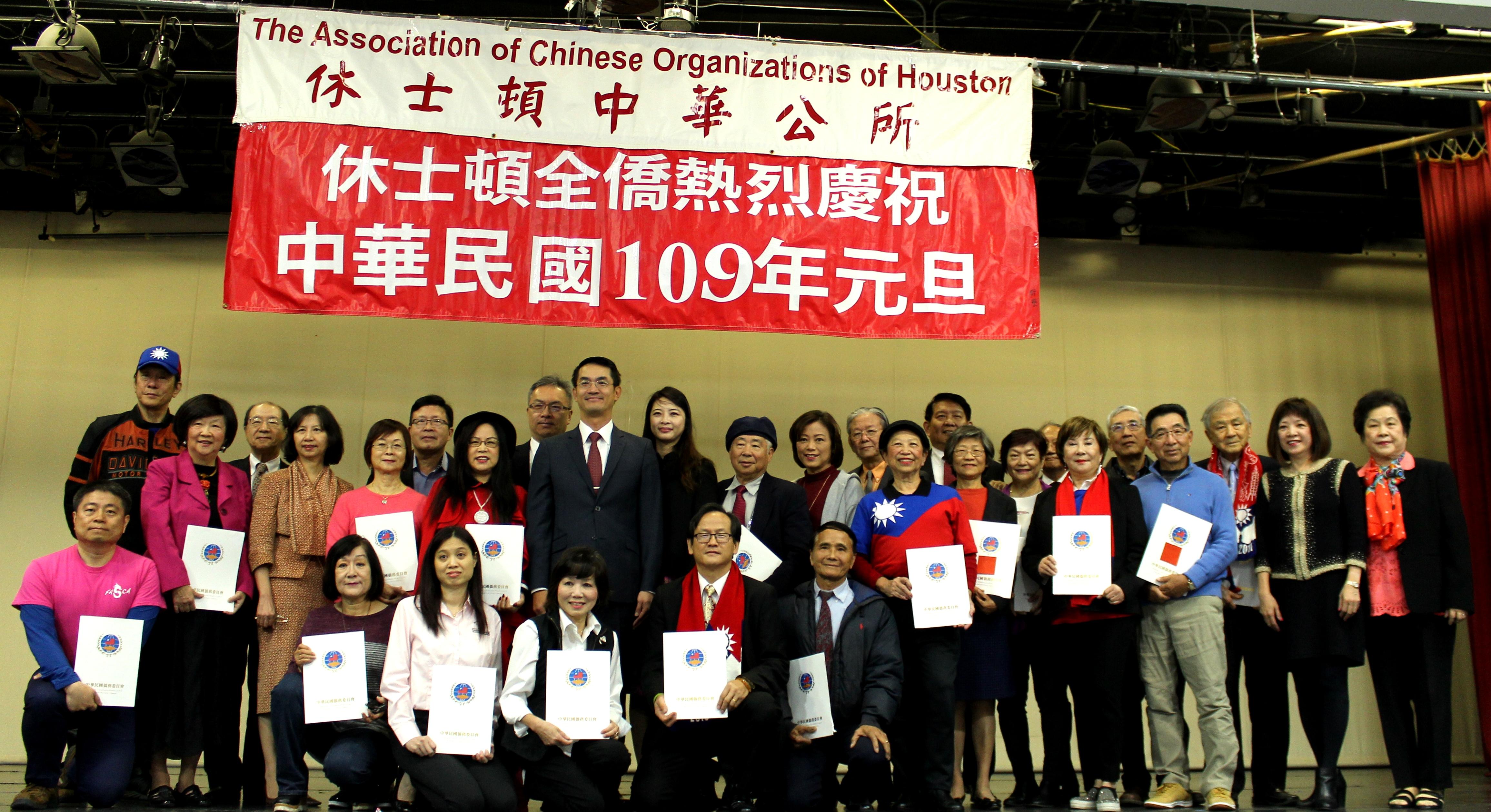 僑務委員陳美芬(右一)、黎淑瑛(右二)與中華民國108年雙十國慶系列活動全體社團首長大合影。