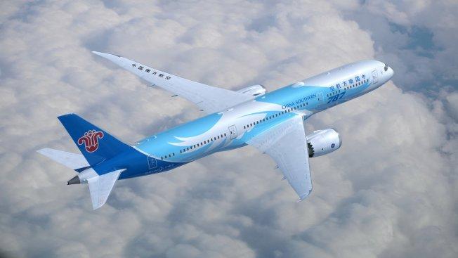 美伊情勢引發國際關注,中國南方航空8日取消了從烏魯木齊飛往伊朗德黑蘭的航班。 圖/南航提供