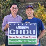 鑽石吧市議員空缺 有興趣民眾快申請