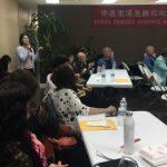 關懷救助協會講座 談女權、人口普查、公民權益