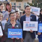 馬兆明挺桑德斯 籲華裔申請民主黨選票