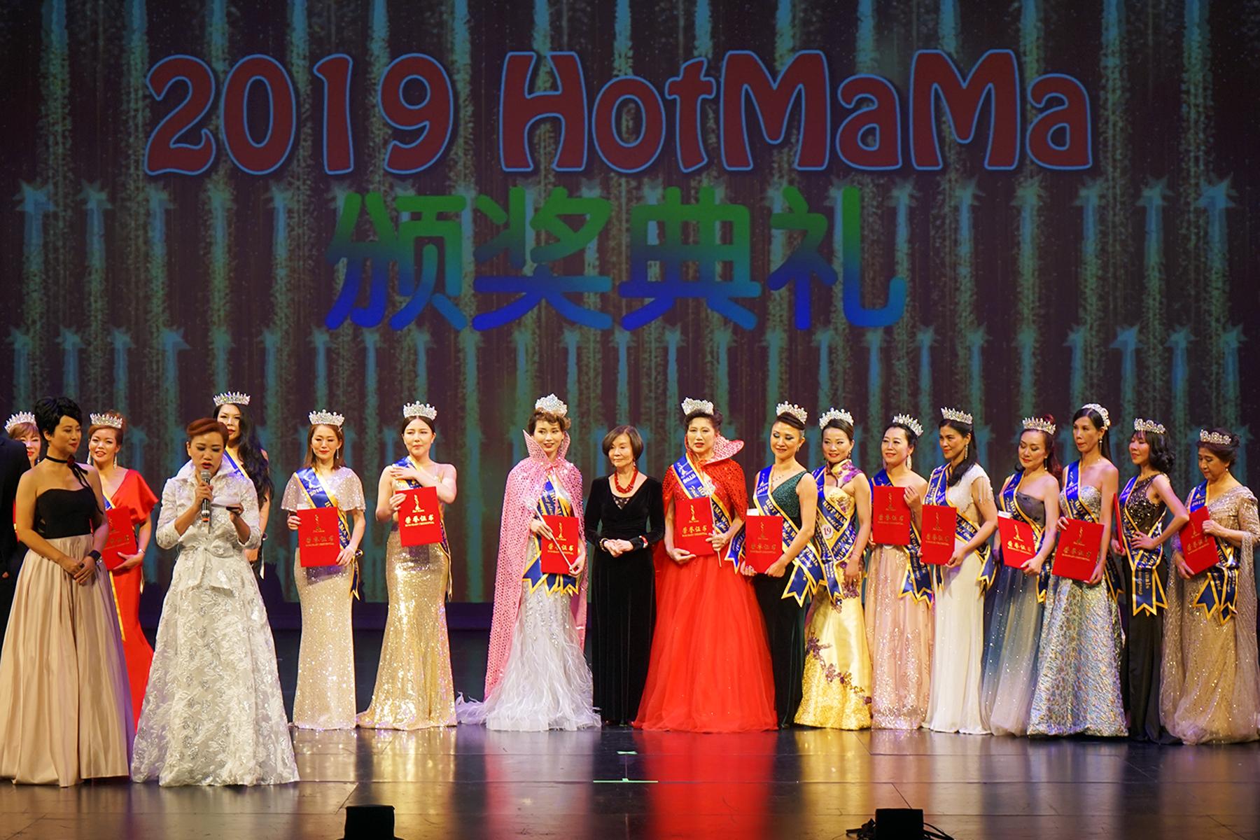 國際辣媽大賽創始人陳鐵梅(前左二)向獲獎辣媽表示祝賀。