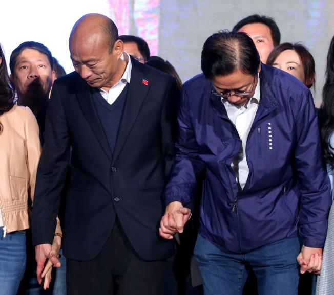 國民黨總統候選人韓國瑜(左)與副總統候選人張善政(右)為敗選向支持者鞠躬致歉,自承努力不夠辜負大家。(記者林澔一/攝影)