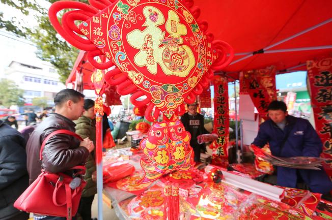在中國遇到過年,人們忙著趕年集、購年貨,準備過節。。(新華社資料照片)