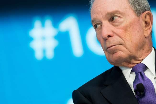 前紐約市長彭博。(Getty Images)