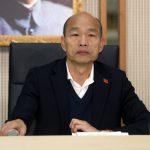 韓國瑜銷假上班:對市民抱歉 沒規畫選黨主席