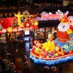 上海豫園迎金鼠 用AI「喊亮」燈會