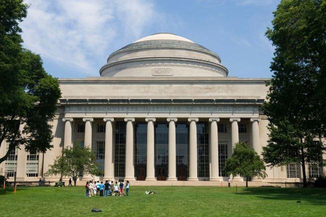 圖為麻省理工學院。(取材自臉書官網)