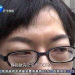 河南博士被天價紋眉 花12萬「感覺像蠟筆小新」