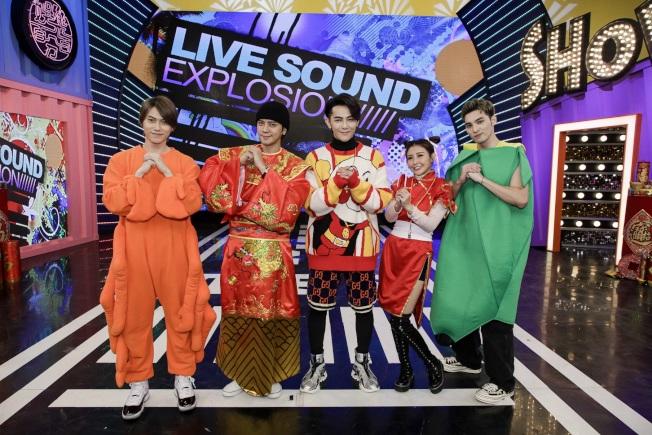 八大「娛樂百分百」日前錄除夕特別節目「鼠運亨通迎新春」。(圖:八大提供)